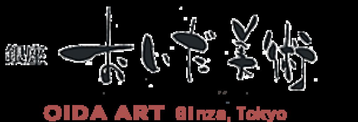 Oida-Art Logo