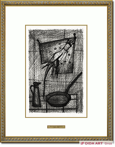 Bernard Buffet A frying pan and a pitcher from Looking for purity