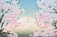 今月の特集(桜にちなんだ作品特集)