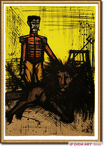 Bernard Buffet Circus series Lion