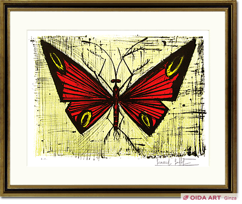 Buffet Bernard Red and yellow butterfly