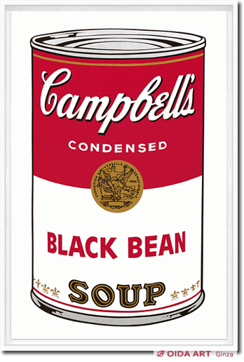 Andy Warhol Campbell's Soup I (BLACK BEAN)