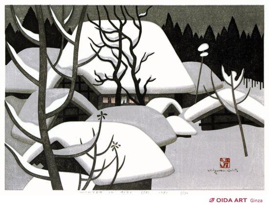 会津の冬(58) | 絵画販売・絵...