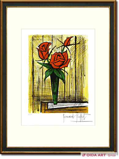 Bernard Buffet Rose