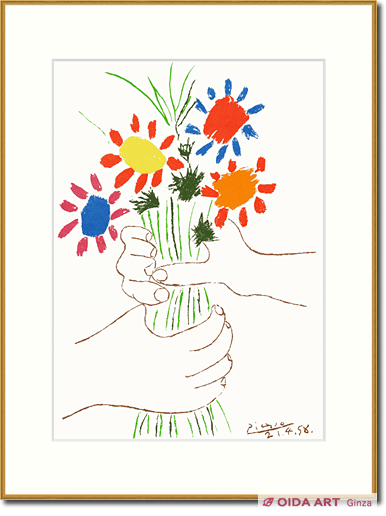 Pablo Picasso Hand with a bouquet
