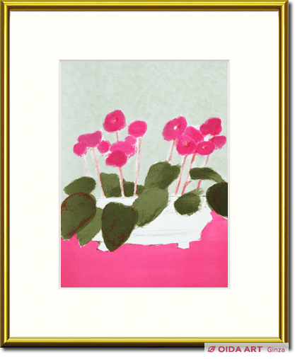 Bernard Cathelin From the lithograph collection : African violet on a pink table cloth