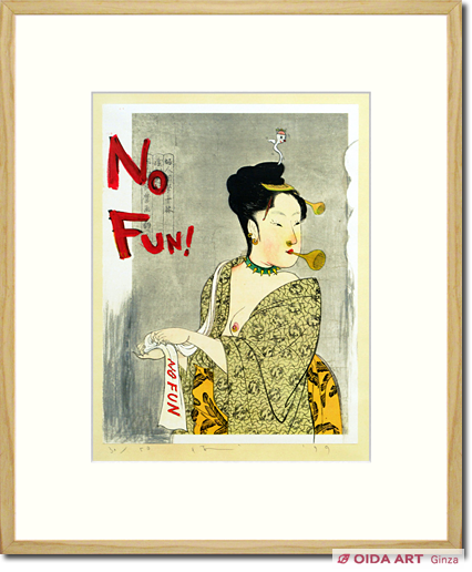 奈良美智 In the Floating World より 「No FUN」
