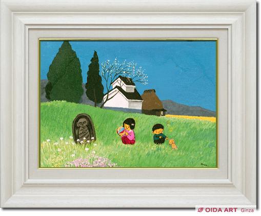 地蔵尊と子供達 | 絵画販売・絵画買取 東京・銀座 おいだ美術