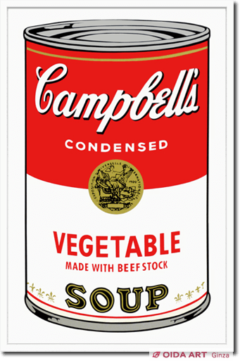 アンディ・ウォーホル Campbell's Soup I (VEGETABLE)