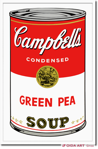 アンディ・ウォーホル Campbell's Soup I (GREEN PEA)