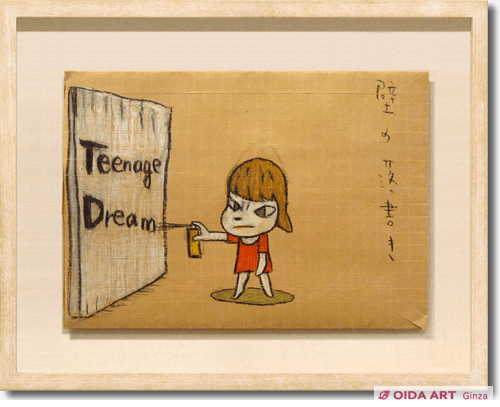 奈良美智「Untitled (Teenage Dream)」