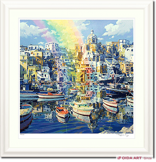 Sasakura Teppei Corricella — the harbor in which rainbow appear