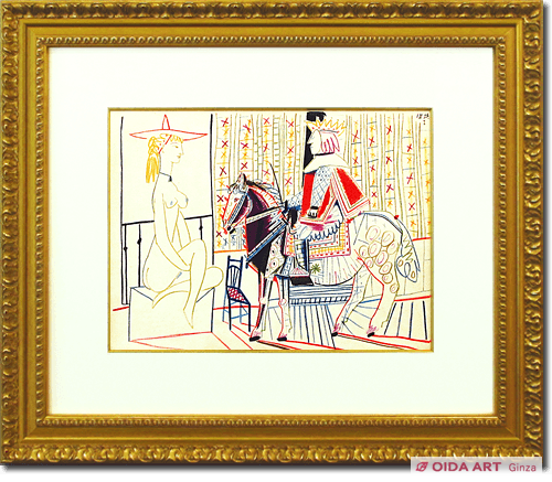 Picasso Pablo Human being comedy 11 from VERVE