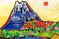 片岡球子 富士 西湖