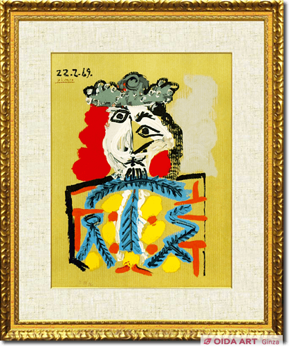 Picasso Pablo Imaginary portraits(69.2.22)