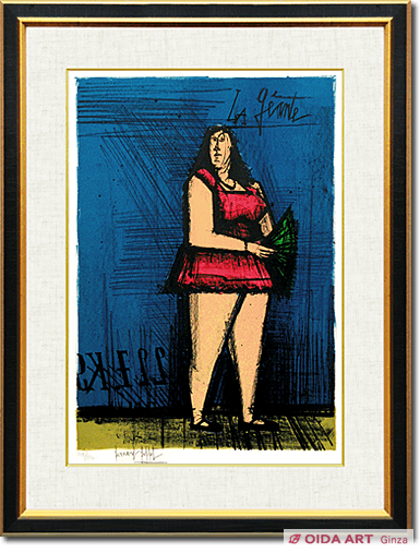 Buffet Bernard Circus series – large woman
