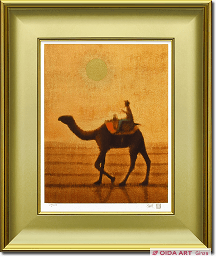 Hirayama Ikuo In morning sun , camels go