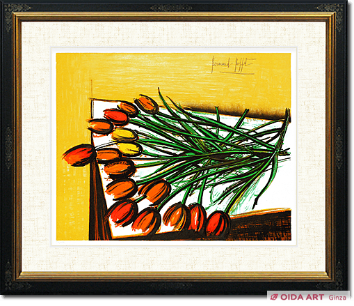 Buffet Bernard Bouquet of tulips