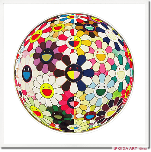 Murakami Takashi Flowerball(3D) from the land of the dead