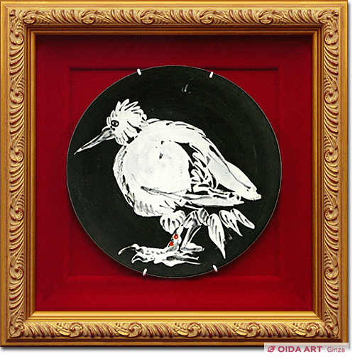 Picasso Pablo Bird no.76