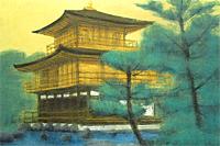 平山郁夫 金閣寺(2007年)