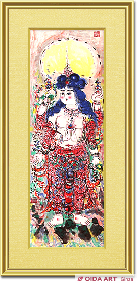 Munakata Shiko (lithograph) Sarasvati , the Goddess of Fortune