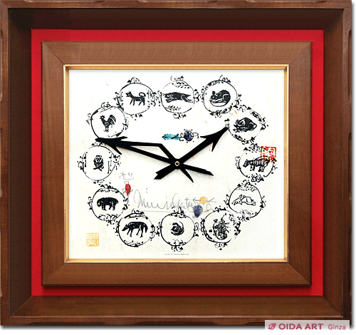 Munakata Shiko Twelve animals signs of the japanese calender (clock)