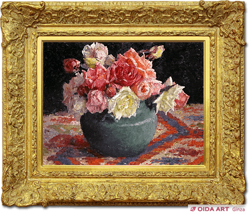 和田英作「花」 絵画販売・絵画買取 銀座のおいだ美術です。現代アート・日本画・洋画・版画・彫刻など美術品の豊富な販売・買取実績ございます。