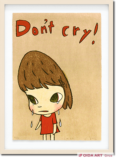 奈良美智「Don't cry」