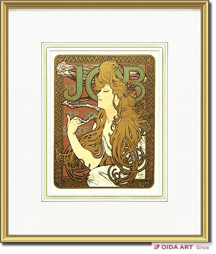 JOB | 絵画など美術品の販売と買取 | 東京・銀座 おいだ美術
