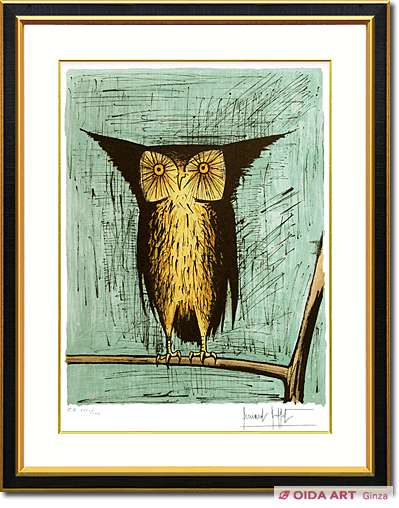 Buffet Bernard Small Owl