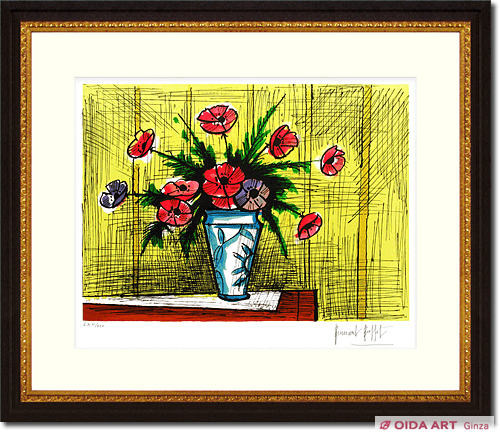 Buffet Bernard Poppies in a  blue and white vase
