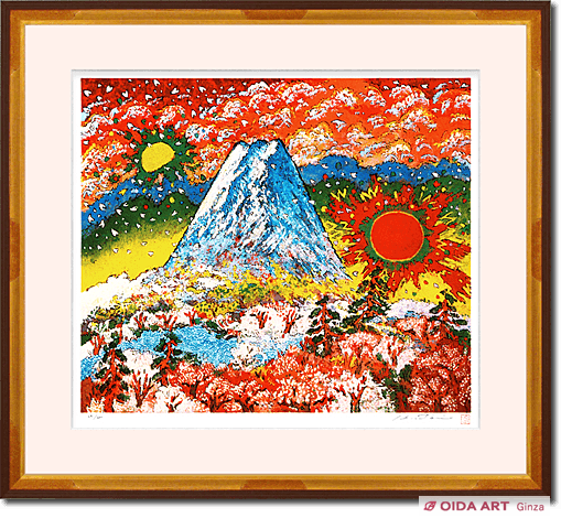 Kinutani Koji Mt.fuji under the sun and the moon