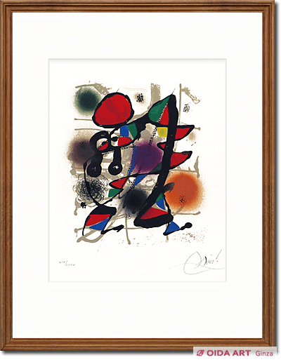 Miro Joan  Lithograph Collection III No.7
