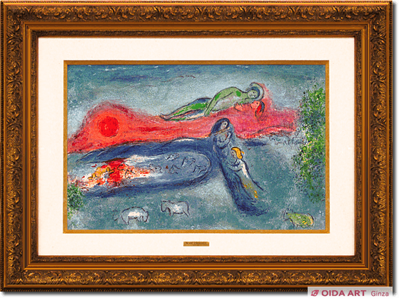 Marc Chagall Death of DORCON from Daphnis and Chloe