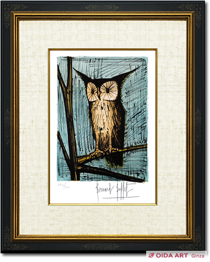 Buffet Bernard Small horned owl