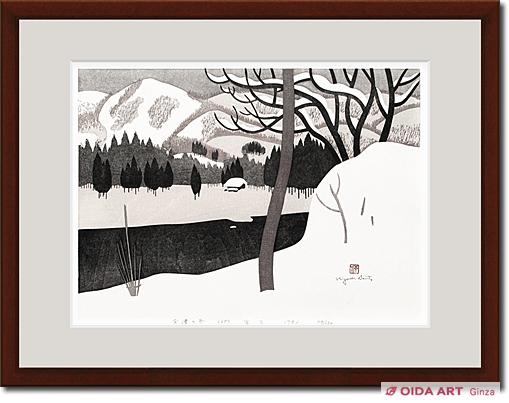 会津の冬(65)宮下 | 絵画販売...