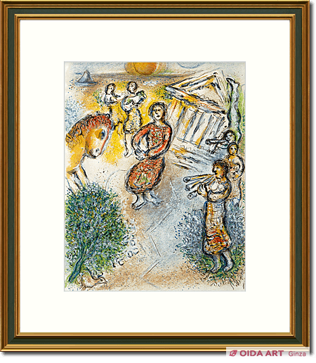 Chagall  Marc Preparation for the banquet by Princes from Odyssey