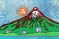 Kusama Yayoi All of my mt.Fuji I love as long as I have breath