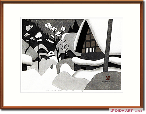 斎藤清 WINTER IN AIZU(49)