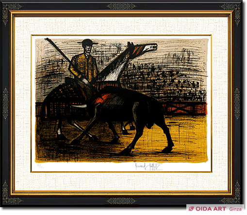 Bernard Buffet Picador from Carmen