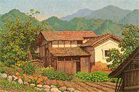 高島野十郎 山の家