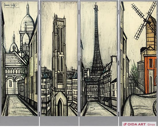 Bernard Buffet Folding screen