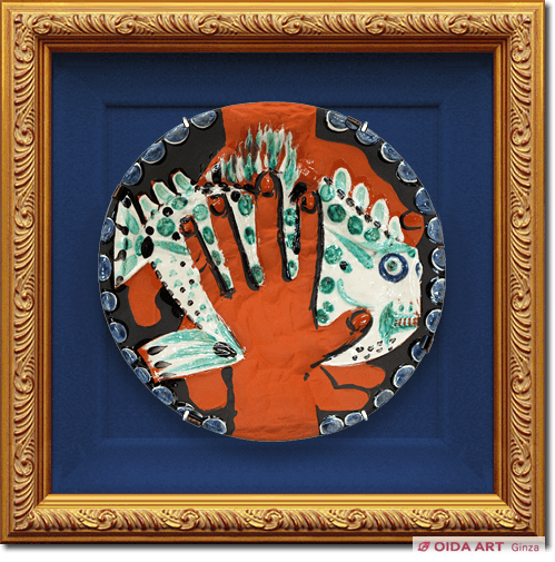 Pablo Picasso Hands with fish (#214)