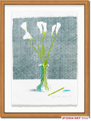 ホックニー Lillies(Still Life)
