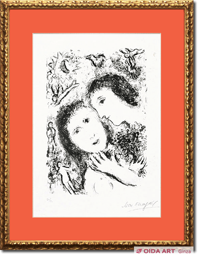 Marc Chagall Happy people
