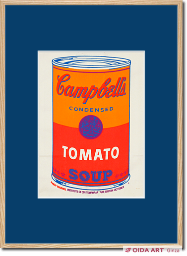 Andy Warhol Campbell's Soup shopping bag