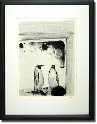 ペンギン   絵画販売・絵画買取 東京・銀座 おいだ美術
