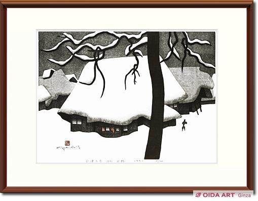 会津の冬(89)大野 | 絵画販売...