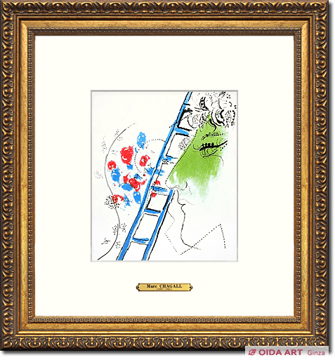 Chagall  Marc Ladder from Chagall by JACQUES LASSAIGNE